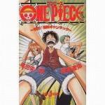 ワンピース『ONE PIECE』 倒せ!海賊ギャンザック (OVA)