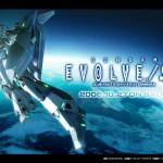 GUNDAM EVOLVE (OVA)