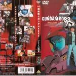 劇場版 機動戦士ガンダム0083 ジオンの残光