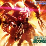 機動戦士ガンダム MS IGLOO 2 重力戦線 (OVA)